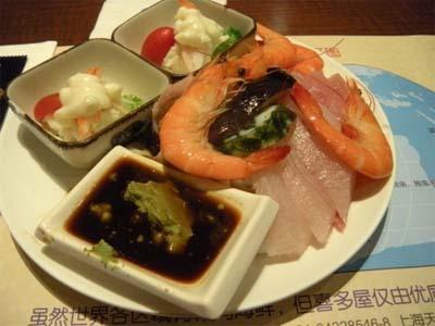 喜多屋国际海鲜料理