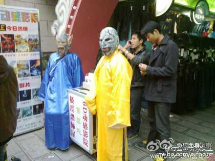 重装鬼怪出现在骡马市步行街附近