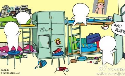 西安娃漫画《我不是怀念大学》走红