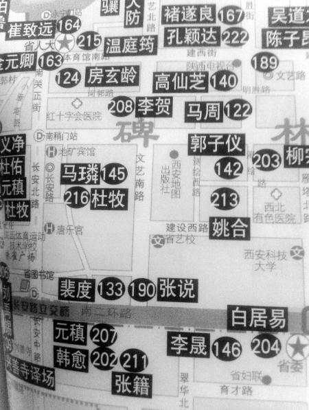 张永禄绘制的历史名人住所分布图