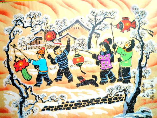 户县农民画