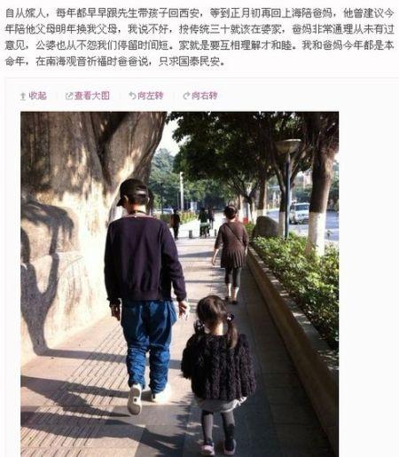 马伊琍微博曝光文章和女儿