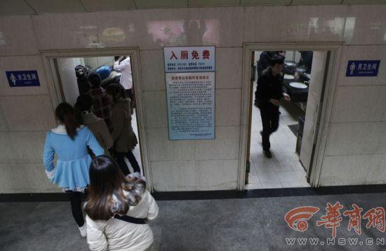 西安市钟楼地下通道 相比男厕,女厕内总是有些拥挤 本报记者 董国梁 摄 文 毛蜜娜