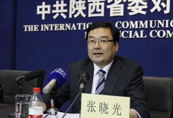 """陕西省统计局副局长张晓光发布我省""""十一次党代会""""以来全省经济社会发展成就"""