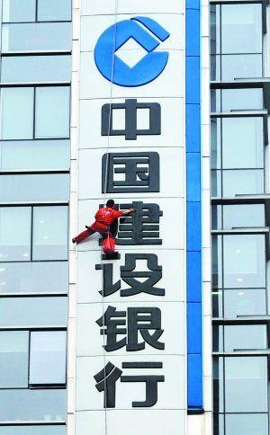 建行涉嫌买卖金融许可证案。刘建平 制图