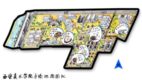 大解析完全版回民街手绘地图