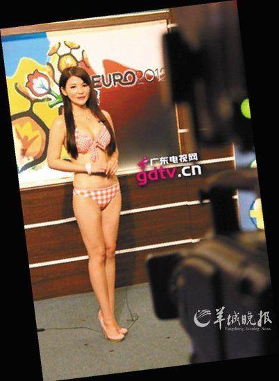0广东体育资讯公司办公司图片_