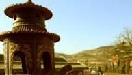 陕北香炉寺