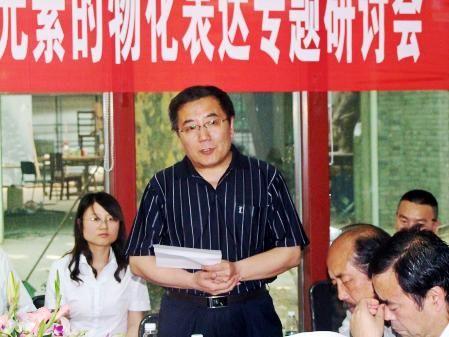 陕西中华文物创意产业研究院执行院长肖琪致谢