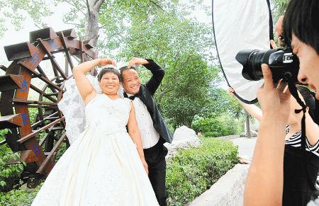 婚礼 婚纱 婚纱照 结婚 450_291