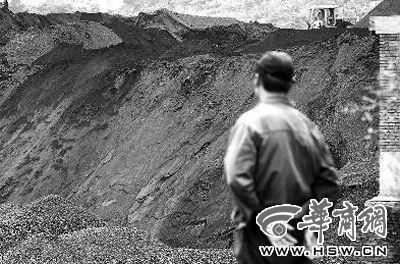 陕西铜川王石凹煤矿的煤大量滞销 实习生 袁琛 摄