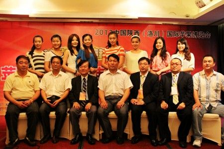 2012中国•陕西(洛川)国际苹果博览会 洛川苹果形象大使选拔大赛