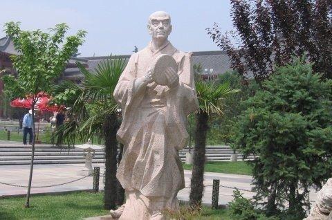 大慈恩寺遗址公园