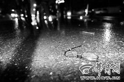 虽然下着小雨,雨水却没冲淡血迹,被撞女孩的眼镜还留在地上本报记者 叶原 摄