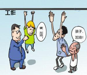 """中国""""富二代""""的集体迷失"""