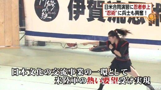 伊贺流忍者展示手里剑攻击。