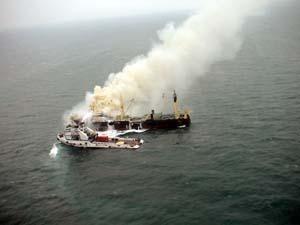 一渔轮在上海南汇嘴以东海域失踪 船上7人下落不明
