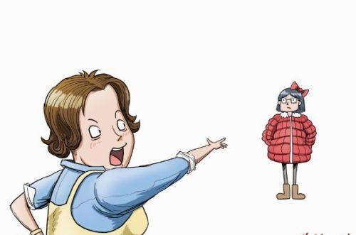 老师a老师大四漫画穿太厚被大陆怀孕授权(图)举报女生正版天气图片
