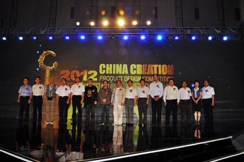 """首届""""中国创意""""产品设计大赛颁奖盛典嘉宾合影"""