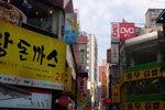 中国旅游团19名成员韩国集体失踪