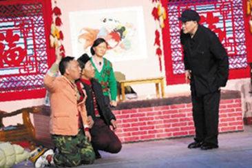 2013辽宁春晚赵本山小品收官作《中奖了