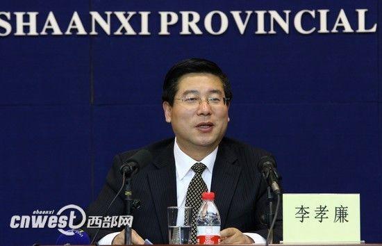 """省环保厅副厅长李孝廉发布了""""2012年全省环境质量状况及主要污染物总量减排结果""""。"""