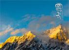 西藏美感 在云上的日子