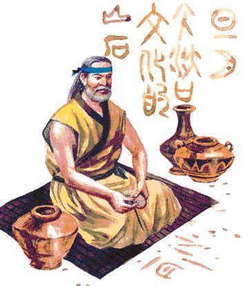 (原创)闲来无事也嚼字: - liangshange - 一线天