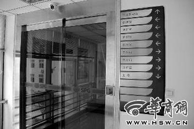 洋县供电分公司办公楼三楼楼梯处挂着麻将室、按摩室、棋牌室的指示牌