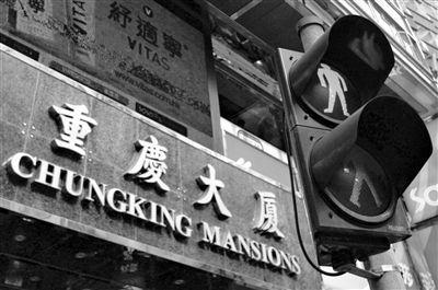 受害人所住重庆大厦外观。