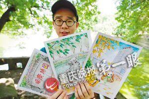 李一鸣展示动漫画作的图稿
