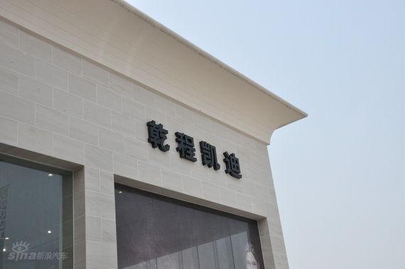 青岛乾程科技百度图片
