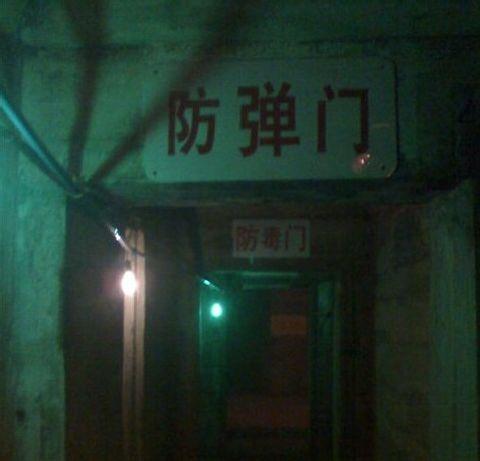7011工程 防弹门