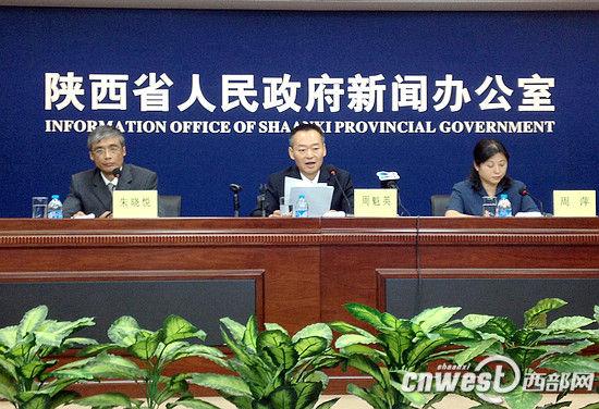 今天(9月3日)上午,陕西省文物局副巡视员、新闻发言人周魁英介绍陕西丝路申遗项目筹备情况。