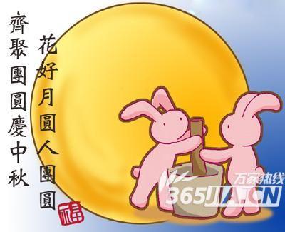 中秋节赏月的习俗以及传说故事-中秋传说之四 玉兔捣药