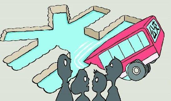 当你抱怨等公交车时间长、车辆拥挤的时候,殊不知司机都是超负荷奔走在公交线上。保守估计,西安公交司机缺口达20%以上。招人难、管理难、留人更难,已经成为公交企业不容回避的难题。   西安公交司机缺口20%以上   近几年,西安对公交车加大投入力度,每年以500辆以上的数量递增,一辆公交车配备2名司机,相应的每年应新增1000人,可新增人数却连一半都达不到。找不到司机,几乎每条线路上都有单班车,也就是一名司机开一辆车来回跑,工作强度之大可以想象。   公交司机不能休假,也不敢休假,只要一休假车辆就要停运。