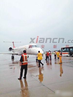 一飞机降落西安咸阳机场偏出跑道