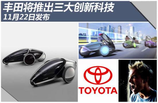 上汽第七 文章标签:丰田丰田卡罗拉丰田汽车丰田凯美瑞一汽丰田丰田
