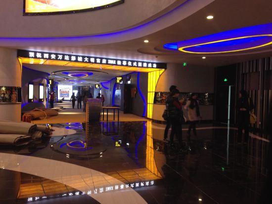 万达影城大明宫店IMAX挂幕 11月22日盛大开业