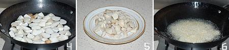 椒盐杏鲍菇步骤