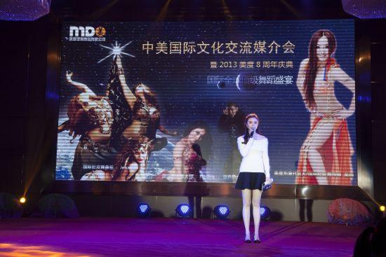 中美国际文化交流 国际顶级舞蹈视觉盛宴