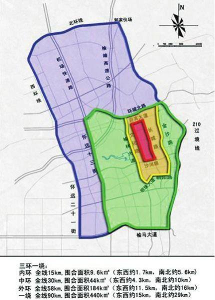 《榆林市城乡建设规划》公开征求意见