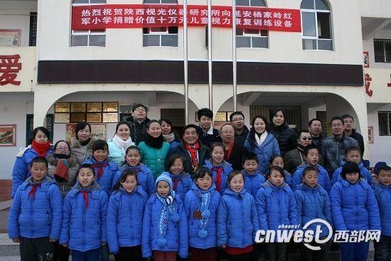 陕西卫视知青回延安过大年文化大型活动启动