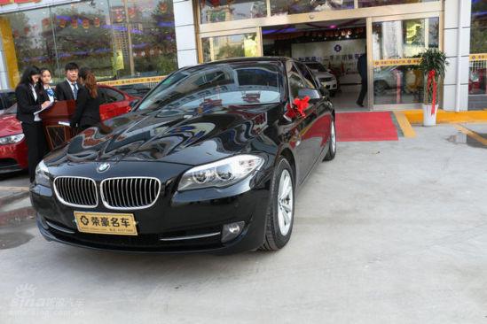 二手车2011款宝马520li仅售35.8万元