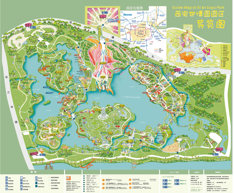 西安世博园总游览图