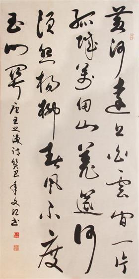 书法家李文江书法作品欣赏