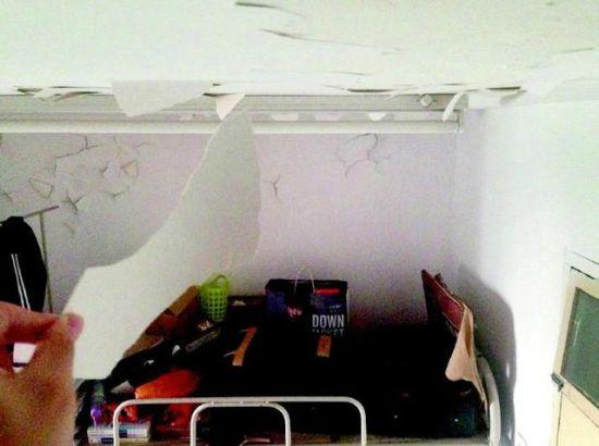 西邮近百宿舍渗水掉墙皮