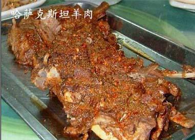 哈萨克斯坦烤羊肉