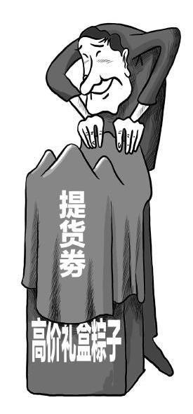 粽子趋势转地下v粽子高价标价无提货具有券推出中国商家的包装设计特色