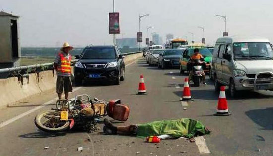 生的一起交通事故